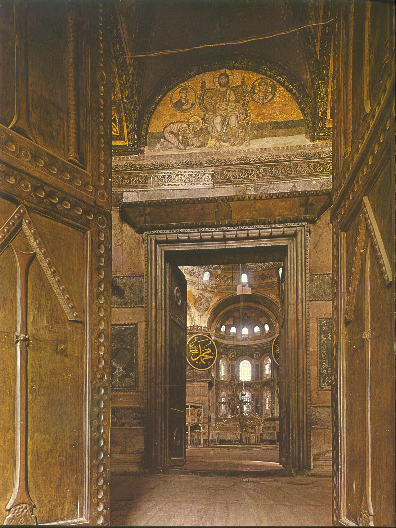 Ayasofya Imperial Entrance
